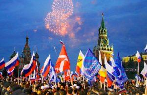 День России - празднование