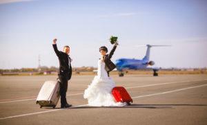 Свадебное путешествие в подарок