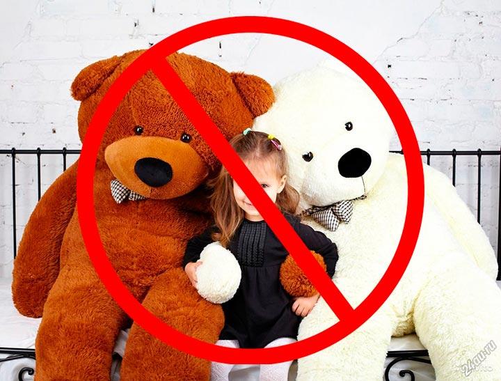 Не рекомендуется дарить огромные мягкие игрушки маленьким детям