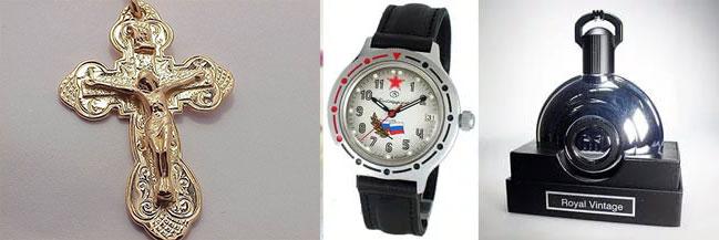Мужские часы, керстик и фляга