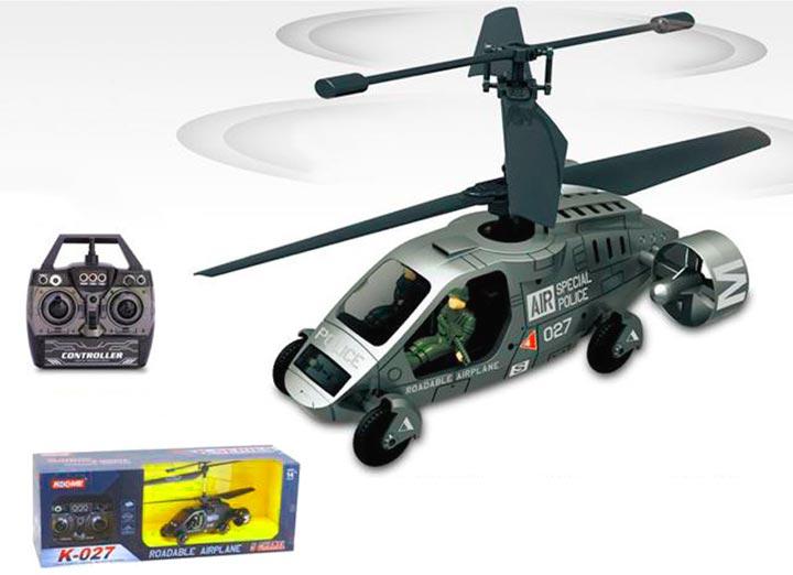 Модель вертолета на радиоуправлении