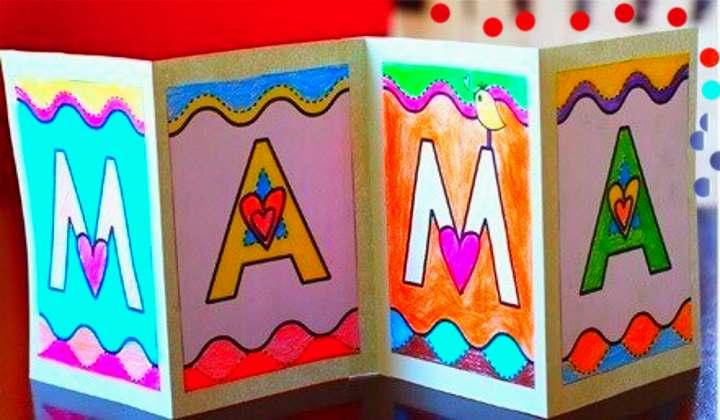 Как маме сделать открытку на день рождения видео