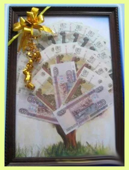 Картина с деньгами в подарок
