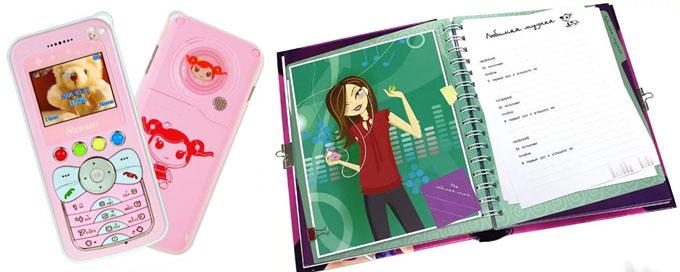Телефон и стильный дневник