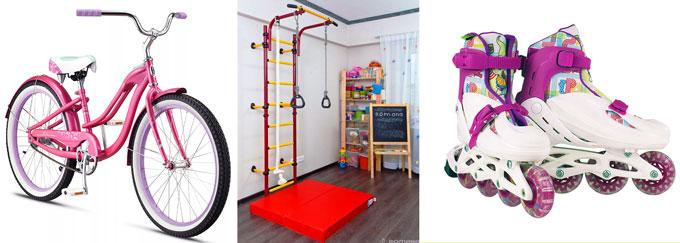 Велосипед, роликовые коньки, и гимнастический тренажер