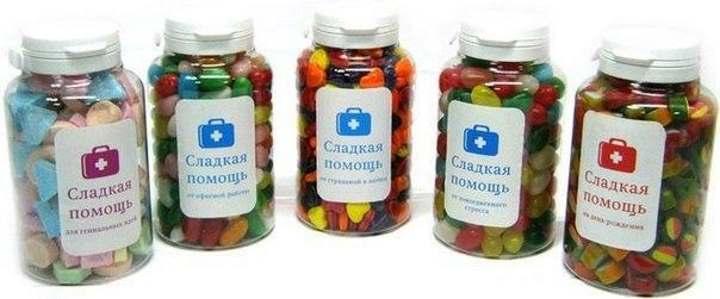 Конфетки-лекарства