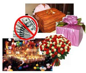 Не дарите деньги жене на 30 лет