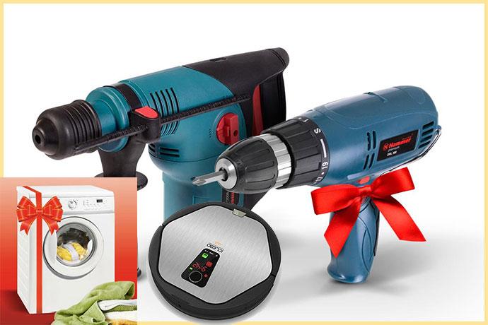 Дрели, стиральная машина и робот-пылесос в подарок