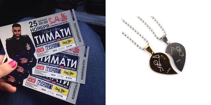 Парные кулоны и билеты на концерт Тимати
