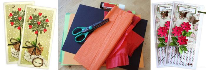 Бумага ножницы и самодельные открытки хенд мейд
