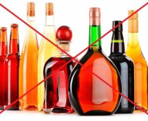 Запрет на алкоголь мусульманина