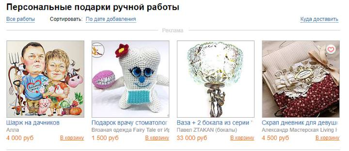 Сувениры на заказ