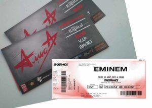 Концертные билеты