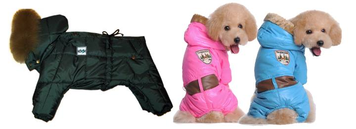 Куртки и комбез для собачек