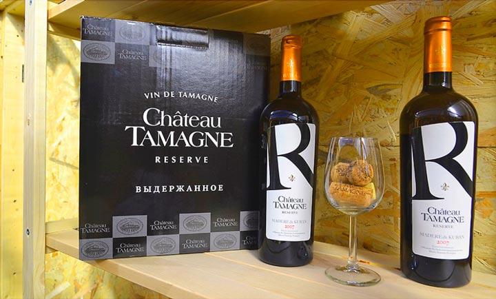 Хорошее выдержанное вино в подарок