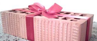 Розовый кирпич с бантом
