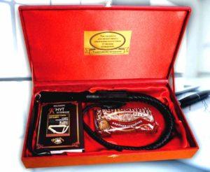 Подарочная коробка: пряник и кнут