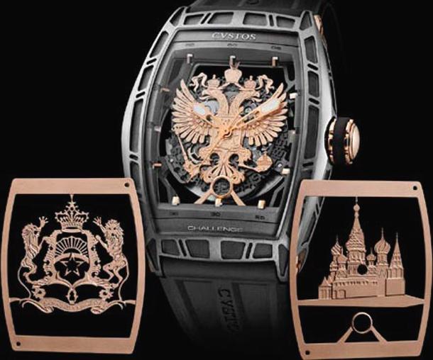 Наручные часы с символикой