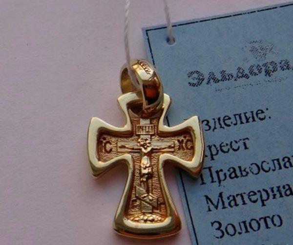 Крестик в подарок на крещение