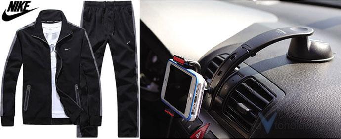 Спортивный костюм и держатель смартфона в авто