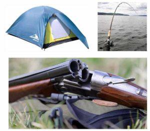 Ружье, палатка и удочка
