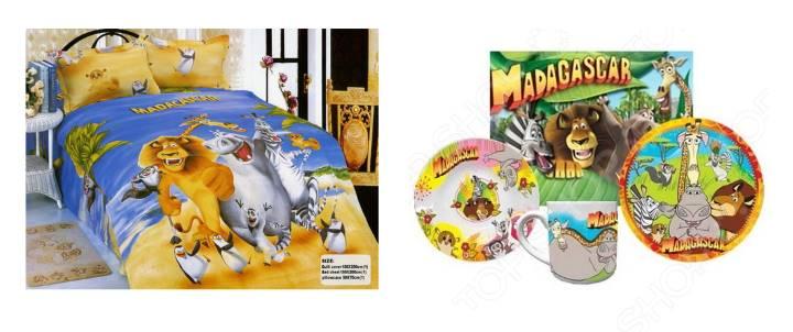 Мультик Мадагаскар: посуда и постель