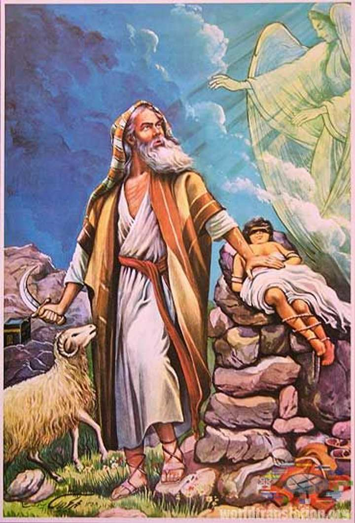 Картина с пророком Ибрагимом