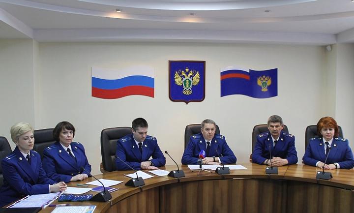 Заседание работников прокуратуры