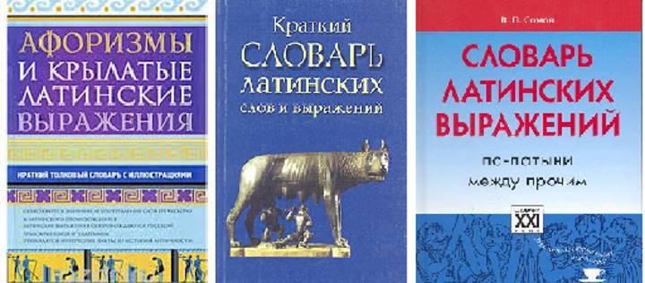 Книги-словари