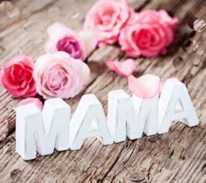 Деревянные белые буквы МАМА