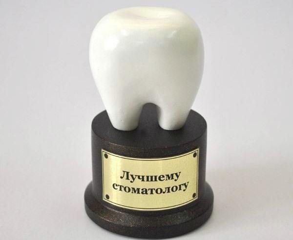 Сувенир стоматологу