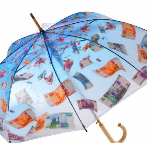 вырос поздравления на свадьбу с вручением зонтика с деньгами дегустация