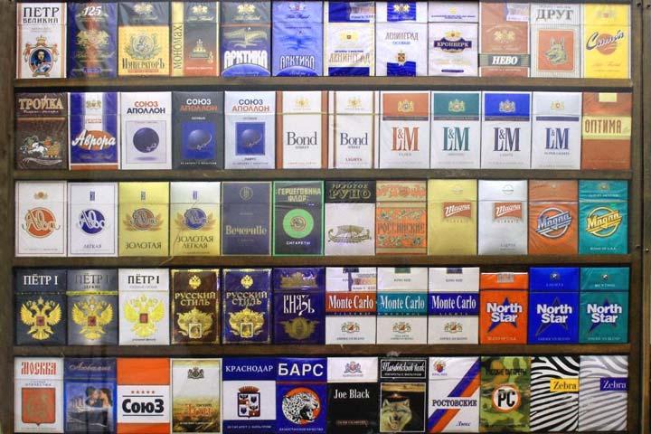 Сигареты заключенному