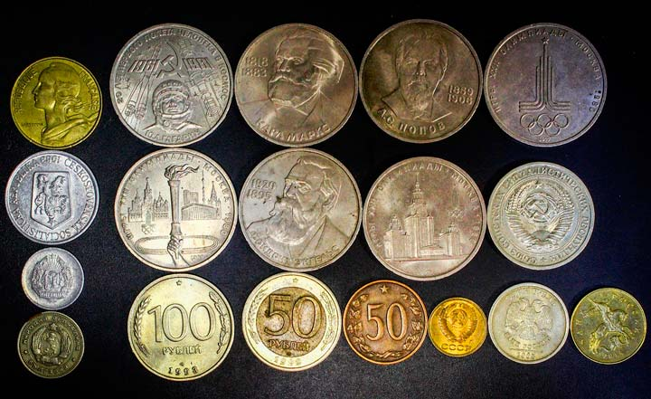 Монеты коллекционеру на 23 февраля