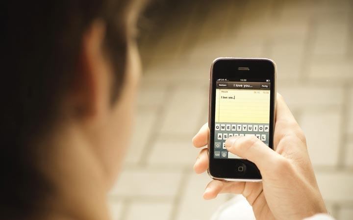 СМС-сюрприз
