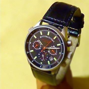 «Штурманские» наручные часы