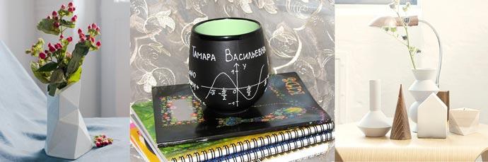 Геометрические вазы и кружка с формулами