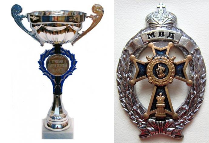 КУбок и медаль лучшему следователю