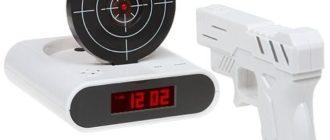 будильник с мешенью