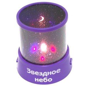 проектор ночного неба