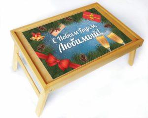 столик в постель