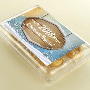 печенье с поздравлением с новым годом