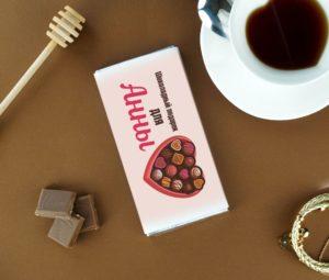 именная шоколадка в подарок