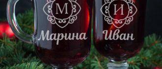стаканы для глинтвейна