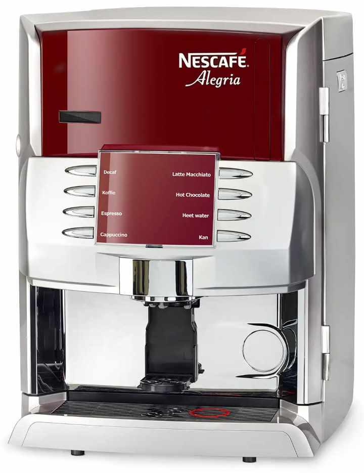 Бордового цвета машина для кофе
