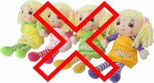 Запрещено! Игрушки