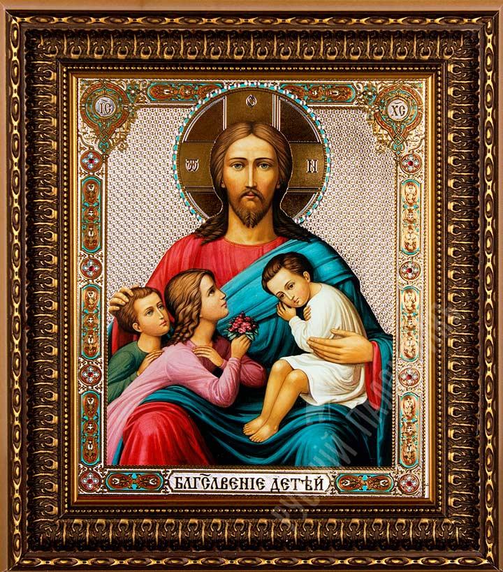 Икона на рождение сына