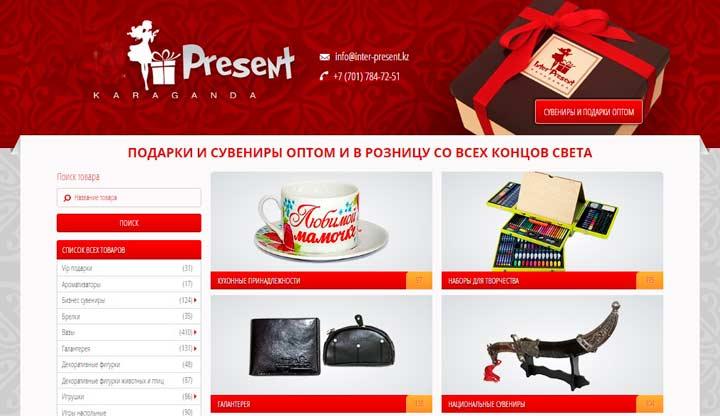 Лучшие сайты для покупки подарков