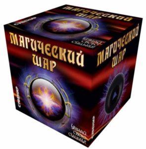 Коробка с сувенирным шаром