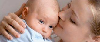 Что подарить жене на рождение сына